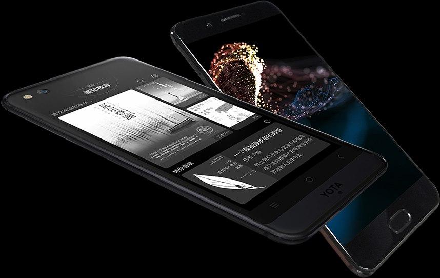 Yotaphone 3 - Bald gibt es ein neues Smartphone mit e-Ink Display 1
